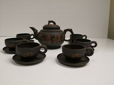 Vintage Chinese Clay Tea Set Teapot and 6 x Cups & Saucers in Original Box