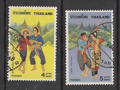 THAILAND STAMPS USED    .Rfno.234.