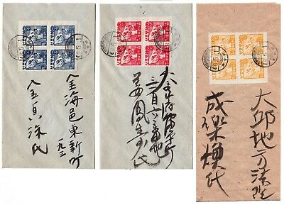 South Korea 1946-55. Selection of 6 FDCs [cancelled to order and commercial]