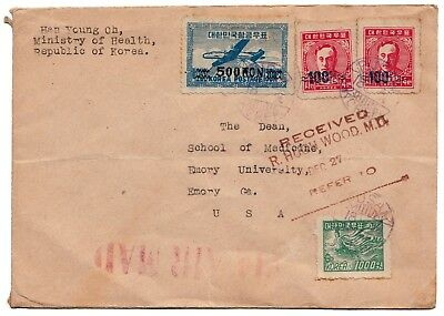 Korea 1952 (Dec) to USA, with provisional surcharges