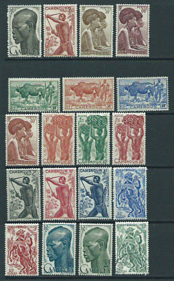 Cameroon - Mail Yvert 276/94 Mh no 291 used