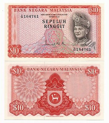 Malaysia  10 Ringgit ND 1972 - 1976 UNC Note P. 9a