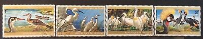 World Stamps Senegal 1074 Line 4 Stamps Birds Fine CTO Stamps (B5-112)