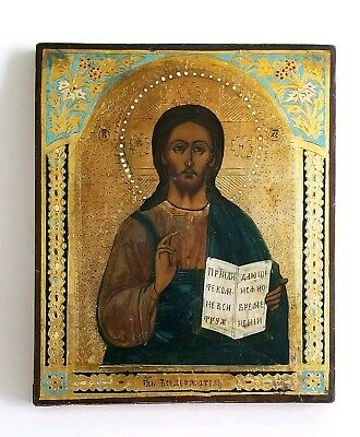 Antique Russian Icon Christ Pantocrator Gilded