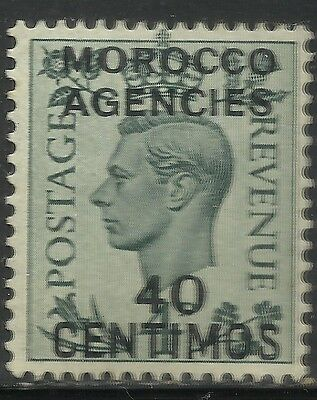 MOROCCO AGENCIES 1940 British Post Office KING GEORGE VI SCOTT #87 MH *LR1