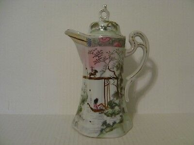 Vintage Japanese Teapot Or Chocolate Pot Hand Painted Landscape With People