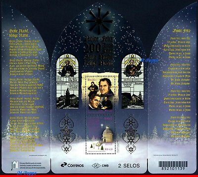 "18-16 Brazil 2018 Christmas - 200 Years Of ""silent Night"" Song, Souv. Sheet Mnh"