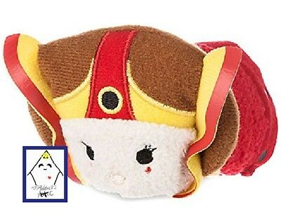 Tsum Tsum QUEEN AMIDALA Mini Plush NEW NWT Star Wars Collection MINT with Tags