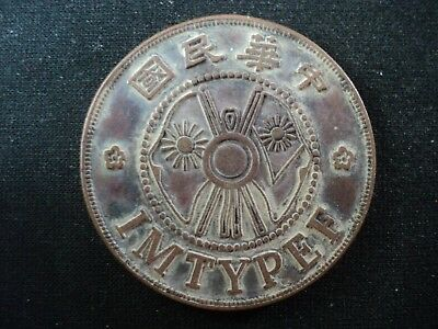 Ancient China Coin Very Rare Old Chinese Copper Bronze Cash-185-