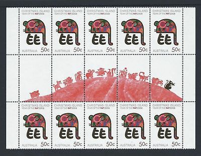 Christmas Island 2008 Year of the Rat Gutter strip of 10 MNH