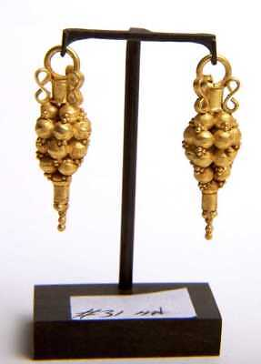 Ancient Superb Roman Gold Grape Cluster Earrings Circa 1st to 3rd to Century AD.