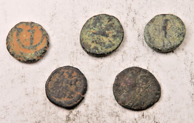 (5) Ancient Roman Coin Lot // Uncleaned W/ Details // 5 Coins (ACT44)