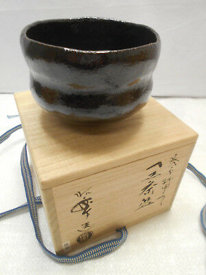 Japanese Tea Ceremony Pottery Bowl Chanoyu Traditional Vintage Marked #158