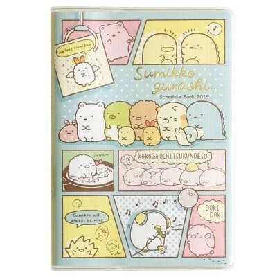 Sumikko Gurashi 2019 Japanese Monthly Planner Schedule Book San-x Japan
