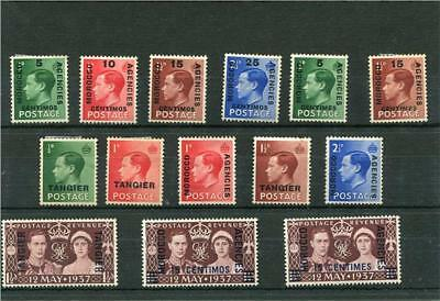 Morocco Agencies.14 -- Mm E8/g6 Mm Stamps On Stockcard