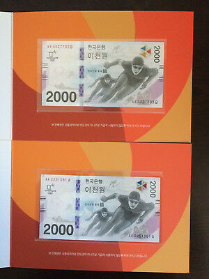 Korea PyeongChang 2018 Winter Olympic 2000 (2,000) Won 2 Pcs Prefix AAA AAB UNC