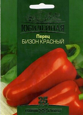 "Pepper ""Bison"" red  Russian High Quality seeds"