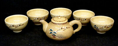 ANTIQUE Vintage JAPANESE Ceramic SMALL TEAPOT & 5 CUPS w/ CRANES / Artist Signed