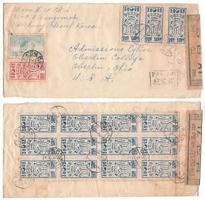 Korea. 1949 Amazing registered airmail from Seoul to US - Election 50 won x 15 !