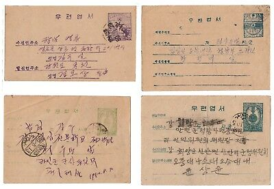 Korea. 1949-1950 four postcards 25 won and 50 won values