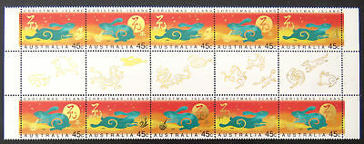 Christmas Island 1999 Year of the Rabbit Gutter strip of 10 MNH