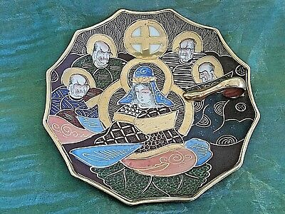 Antique Satsuma Moriage Kutani Japan Fukagawa Plate Enamel Gods Handle Vtg.