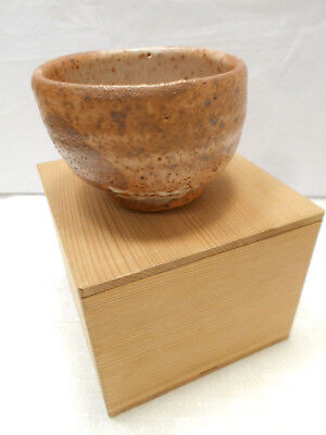 Japanese Tea Ceremony Pottery Bowl Chanoyu Traditional Vintage  #159