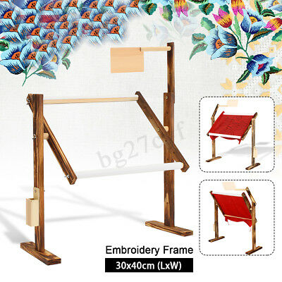 Wooden Embroidery Frame Floor Stand Tabletop Hoop Cross Stitch Needle Craft FAST