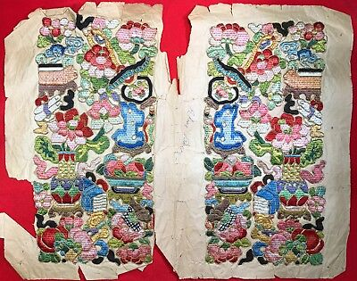 Antique Chinese Hand Embroidery Rank Badge Panel Symbol Flowers Silk Applique