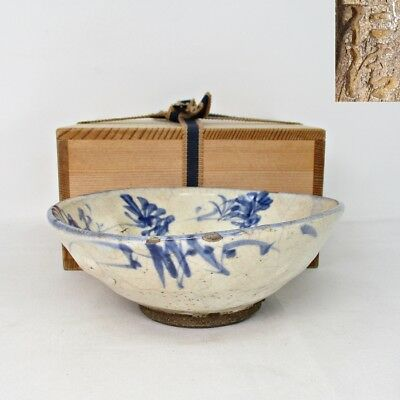 A575: Japanese tea bowl of OLD pottery with sign of greatest Ninsei Nonomura