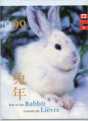 Weeda Canada Thematic Collection #85, 1999 Year of the Rabbit folder CV $15