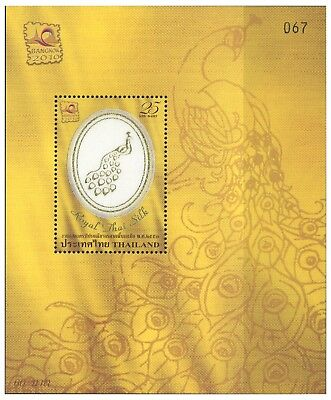 Thailand 2010 Asia Stamp Expo Royal Thai Silk Peacock Stamp Miniature Sheet MUH