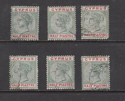 CYPRUS QUEEN VICTORIA STAMPS USED   .Rfno.18.