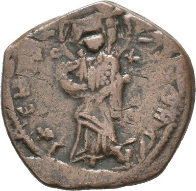 BYZANTINE EMPIRE. Byzantine coin with Bust of J. Christ Holding Bible!,
