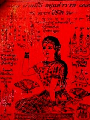 Good Luck Monk Red Wealth,protection,lucky Goddess Holy Cloth Magic Money Bag,
