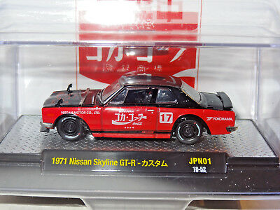 M2 1:64 Coca-Cola Auto-Japan 1971 Nissan Skyline Gt-R Hobby Exclusive #18-52