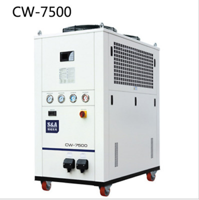 Industrial Water Chiller for CNC/ Laser Engraver Engraving Machines CW-7500 A