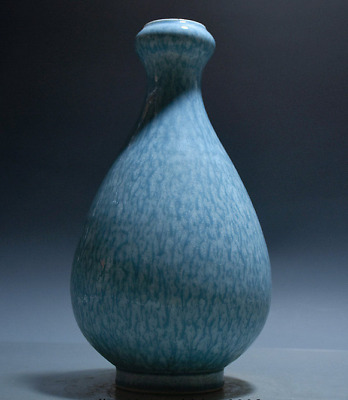 "10.8"" Da Qing Kangxi Marked Old Chinese Blue Glaze Porcelain Dynasty Bottle Vase"