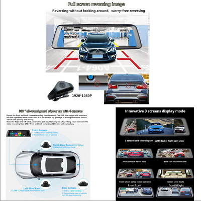 Android 5.1 10 INCH 4 Camera FHD Touch Screen Car DVR Video MP5 Player GPS ADAS