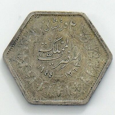 1944 Egypt 2 Two Piastres Silver King Farouk Bust Hexagonal Circulated Coin H977