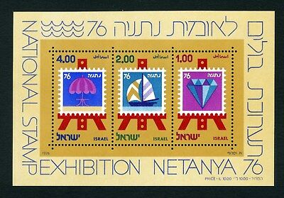 3 Sets Israel 1976 Tourism National Stamp Exhibition Netanya MNH S/S Scott # 601