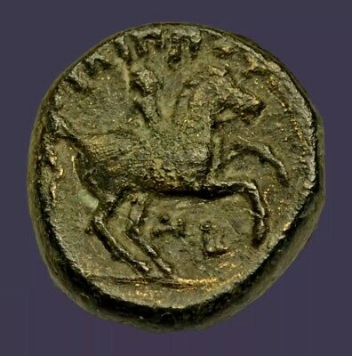 Archaios | Kings of Macedon Philip II Apollo Horse rider horseman Monograms AE17