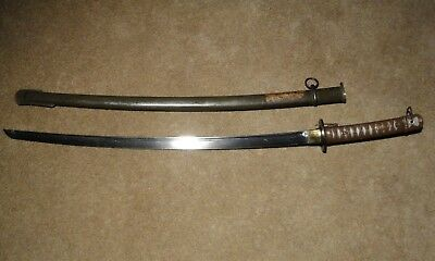 Original Japanese Wwii Army Type 95 Nco Sword W/ Matching Serial Numbers-Wow