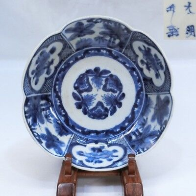 A883 Japanese plate of really old KO-IMARI blue-and-white porcelain of good tone