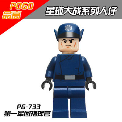 PG1637 Child New Game Movie Gift Toy Compatible Classic POGO #1637 #H2B