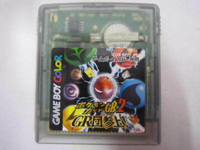 Pokemon Trading Card 2 Game Japan GBC Gameboy Color