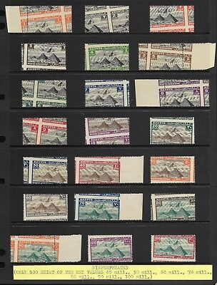 Egypt 1933 AIRMAIL set of 21 MISPERFORATED MNH VF (Only 100 sets Exist)