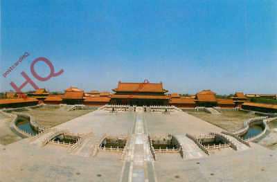 Picture Postcard: China, The Gate Of Supreme Harmony And The Golden Water Bridge