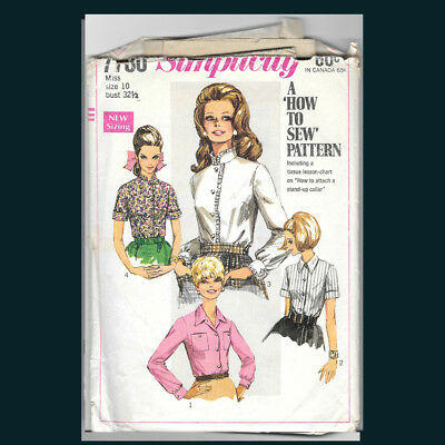 Vintage Simplicity Pattern 7780 Misses' Blouses with Two Collar Interest Sz 10