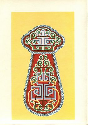 1960 Mongolian Folk Decorative Pattern Ornament Mongolia 37x27cm Plate # 70
